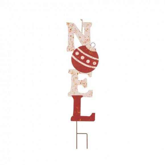 "【PRE-SALE】Glitzhome 36.02""H Rusty Metal ""NOEL"" Yard Stake or Wall Décor"