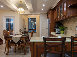 Dinning Room & Kitchen